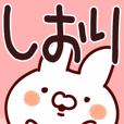 LINEスタンプランキング(StampDB) | 【しおり】さんが使う用スタンプ.