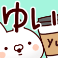 LINEスタンプランキング(StampDB) | 【ゆい】さんが使う用スタンプ.