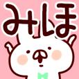 LINEスタンプランキング(StampDB) | 【みほ】さんが使う用スタンプ.