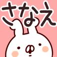 LINEスタンプランキング(StampDB) | 【さなえ】さんが使う用スタンプ.