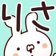 LINEスタンプランキング(StampDB) | 【りさ】さんが使う用スタンプ.