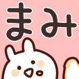 LINEスタンプランキング(StampDB) | 【まみ】さんが使う用スタンプ.