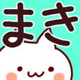 LINEスタンプランキング(StampDB) | 【まき】さんが使う用スタンプ.