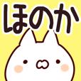 LINEスタンプランキング(StampDB) | 【ほのか】さんが使う用スタンプ.