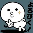 LINEスタンプランキング(StampDB) | 動く!無難に使えるリアクションスタンプ