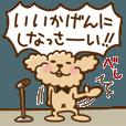 LINEスタンプランキング(StampDB) | トイプーのぷう太郎 その8