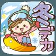 LINEスタンプランキング(StampDB) | 【冬だよ!!?実用的】デカかわ文字