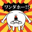 LINEスタンプランキング(StampDB) | 激しく動く!顔芸うさぎ4