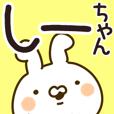 LINEスタンプランキング(StampDB) | 【しーちゃん】が使う用スタンプ.