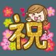 LINEスタンプランキング(StampDB) | 【動く?】年中OK!誕生日&おめでとうパック