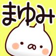LINEスタンプランキング(StampDB) | 【まゆみ】さんが使う用スタンプ