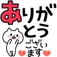 LINEスタンプランキング(StampDB) | うごく!デカ文字とちびネコ