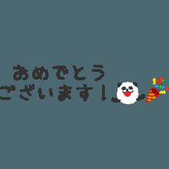 LINEスタンプランキング(StampDB) | 動く!少しかわいい敬語な絵文字スタンプ