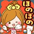 LINEスタンプランキング(StampDB) | ほのぼのカノジョ【ぷっくり家族連絡☆】