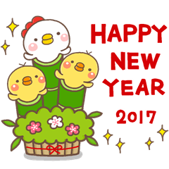 LINEスタンプランキング(StampDB) | とりのお正月2017【ミニver】