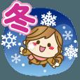 LINEスタンプランキング(StampDB) | 【動く?冬&お正月】毎日つかえる言葉?