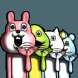 LINEスタンプランキング(StampDB) | 目が笑ってない着ぐるみたち 4
