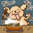 LINEスタンプランキング(StampDB) | トイプーのぷう太郎 冬編