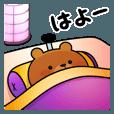 LINEスタンプランキング(StampDB) | オレさまクマさんオトノさま