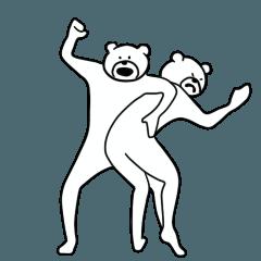 LINEスタンプランキング(StampDB) | けたたましく動くクマ3