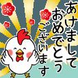 LINEスタンプランキング(StampDB) | 動く!酉年のお正月(年賀・年末年始)