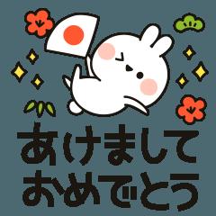 LINEスタンプランキング(StampDB) | 小粒うさぎ(正月&冬ver.)