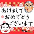 LINEスタンプランキング(StampDB) | 動く冬☆お正月☆Xmas☆毎日つかう言葉☆