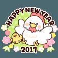 LINEスタンプランキング(StampDB) | 動く!あけおめ2017年