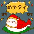 LINEスタンプランキング(StampDB) | 毒舌あざらしの☆お正月☆【動くスタンプ】