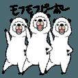 LINEスタンプランキング(StampDB) | 笑うアルパカ?冬のあったかコトバ?