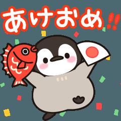 LINEスタンプランキング(StampDB) | ほのぼの子ペンギン年賀&年末年始♪