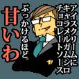 LINEスタンプランキング(StampDB) | 上から部長10