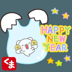 LINEスタンプランキング(StampDB) | しろくまさんの年賀状2017