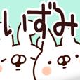 LINEスタンプランキング(StampDB) | 【いずみちゃん】専用なまえ/名前スタンプ