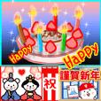 LINEスタンプランキング(StampDB) | 動く♪おめでとう☆お祝いスタンプ