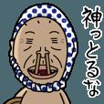 LINEスタンプランキング(StampDB) | サクサク動く☆しげじい