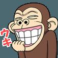 LINEスタンプランキング(StampDB) | イラッと動く★お猿さん2