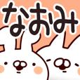LINEスタンプランキング(StampDB) | 【なおみちゃん】専用なまえ/名前スタンプ
