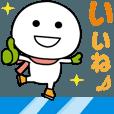 LINEスタンプランキング(StampDB) | 動く!無難に使えるスタンプ(冬編)