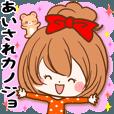 LINEスタンプランキング(StampDB) | あいされカノジョ【よく使う基本パック☆】
