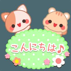 LINEスタンプランキング(StampDB) | 動く★アニマル敬語