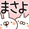LINEスタンプランキング(StampDB) | 【まさよ/まさよちゃん】専用/名前スタンプ