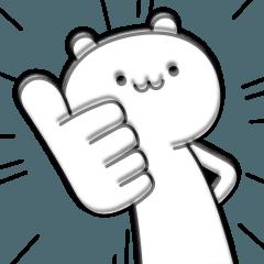 LINEスタンプランキング(StampDB) | 激ブレくまさん