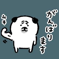 LINEスタンプランキング(StampDB) | パグさんが丁寧