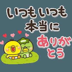 LINEスタンプランキング(StampDB) | やさしいキモチのヒヨコのぴっぴ
