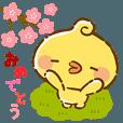 LINEスタンプランキング(StampDB) | ゆるふわぴよまる(春)