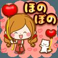 LINEスタンプランキング(StampDB) | ほのぼのカノジョ☆女子力upぷっくりハート