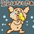 LINEスタンプランキング(StampDB) | トイプーのぷう太郎 その9