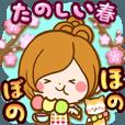 LINEスタンプランキング(StampDB) | ほのぼのカノジョ【たのしい春☆】
