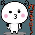 LINEスタンプランキング(StampDB) | ?無難に使えるスタンプ(昭和死語編)